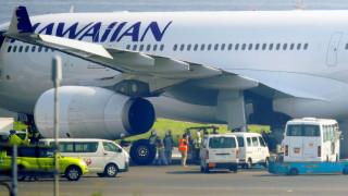 Αναγκαστική προσγείωση αεροσκάφους της Hawaiian Airlines