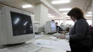 Συνεδριάζει η Διεθνής Επιτροπή Εμπειρογνωμόνων για τα εργασιακά