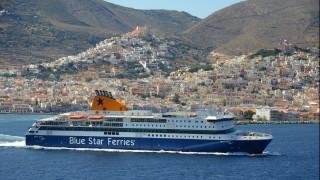 Ταξιδέψτε φέτος με τα πλοία της Blue Star Ferries γιατί... οι διακοπές σας ξεκινούν από το πλοίo!