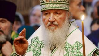 Πατριάρχης Μόσχας Κύριλλος: Αυτό που έγινε στην Κρήτη δεν ήταν Πανορθόδοξη
