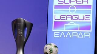 Στις 20 Αυγούστου ξεκινά το νέο πρωτάθλημα της Superleague