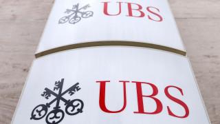 Έρευνα στο σπίτι πρώην στελέχους της τράπεζας UBS