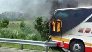 Ταϊβάν: 26 νεκροί από φωτιά σε τουριστικό λεωφορείο (pics & vid)
