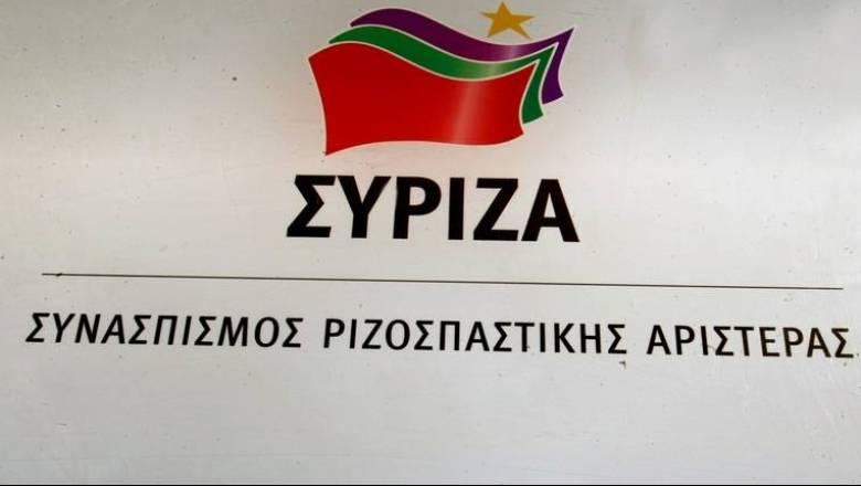 ΣΥΡΙΖΑ: Εφικτή η λύση δικοινοτικής – διζωνικής ομοσπονδίας στην Κύπρο