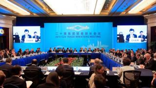 Βερολίνο: Η G20 πρέπει να στείλει μήνυμα σταθερότητας