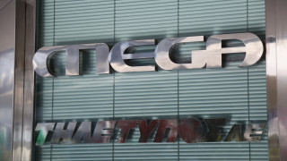 Η αιχμηρή ανακοίνωση του MEGA για τον αποκλεισμό από τις άδειες