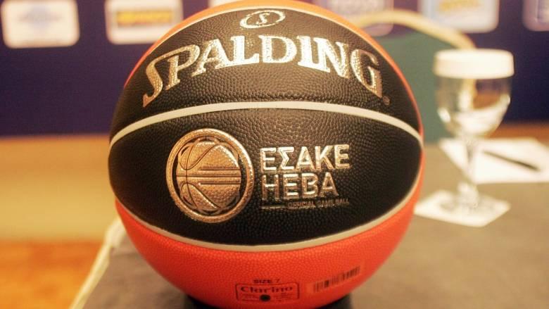 Άλλαξε το καθεστώς των ξένων παικτών στην Α1 του μπάσκετ