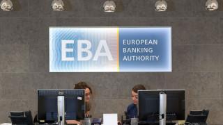 Οι ευρωπαϊκές τράπεζες θα χρειαστούν νέα κεφάλαια 500 δισ. ευρώ