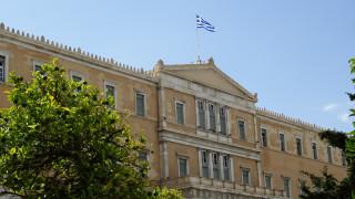 Γραφείο προϋπολογισμού Βουλής: «Μη ρεαλιστικός ο στόχος για πλεόνασμα 3,5%»