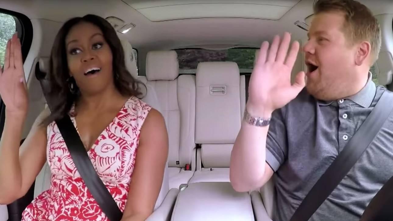 H Mισέλ Ομπάμα βγάζει τη Beyoncé από μέσα της στο καλύτερο Carpool Karaoke της ημέρας