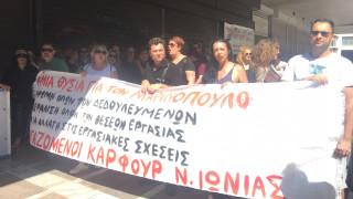 Συγκέντρωση διαμαρτυρίας των εργαζομένων της Μαρινόπουλος ΑΕ