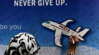 Προς αναβολή οι έρευνες εντοπισμού της πτήσης MH370 της Malaysian Airlines