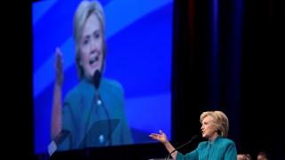 Η Χίλαρι Κλίντον επιλέγει Αντιπρόεδρο - Ποιο είναι το μεγάλο φαβορί;