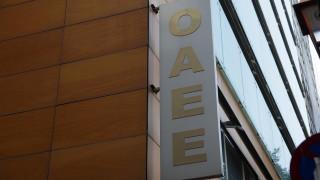 ΟΑΕΕ: Έως την 1η Αυγούστου η καταβολή εισφορών του τρίτου διμήνου