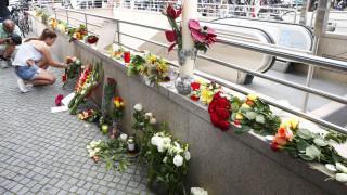 Μουσουλμάνος της Δ. Θράκης ο Έλληνας πολίτης που έπεσε νεκρός στο Μόναχο