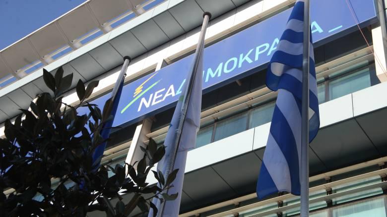 ΝΔ: «Ο κ. Τσίπρας είναι ικανός στη λογοκλοπή, αλλά ανίκανος να υπηρετήσει την Ελλάδα του 2021»
