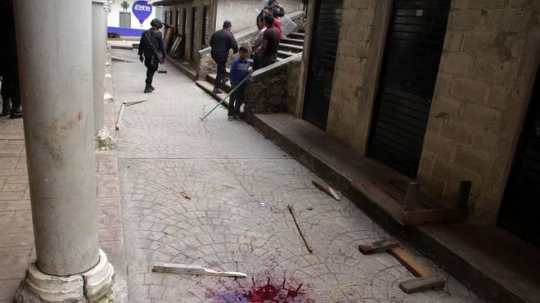 Μεξικό: Εν ψυχρώ δολοφονίες σε διαδήλωση