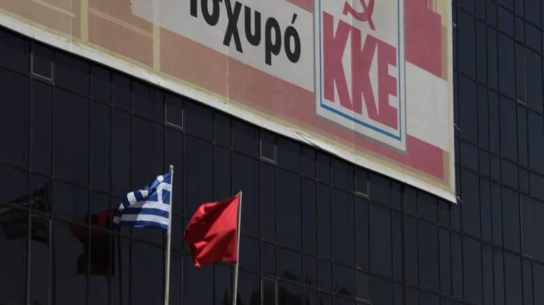 ΚΚΕ για αποκατάσταση της Δημοκρατίας: Τιμή σε όσους συνέβαλλαν στον αντιδικτατορικό αγώνα