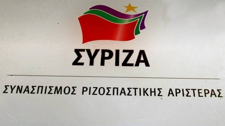 ΣΥΡΙΖΑ: Η ΝΔ συνεχίζει να προκαλεί γέλιο με την ανακοίνωσή της περί λογοκλοπής
