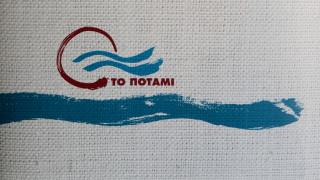 Ποτάμι: Οι θεσμοί και ο κοινοβουλευτισμός είναι ισχυροί