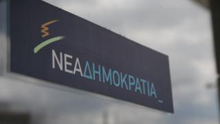 ΝΔ: Δεν θα οδηγήσει ο Τσίπρας τη χώρα στη νέα Μεταπολίτευση