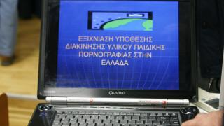 Σύλληψη 52χρονου για πορνογραφία ανηλίκων μέσω διαδικτύου