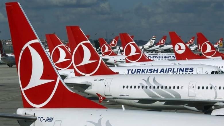 Οι Turkish Airlines απέλυσαν 200 υπαλλήλους που φέρεται να συνδέονται με το πραξικόπημα