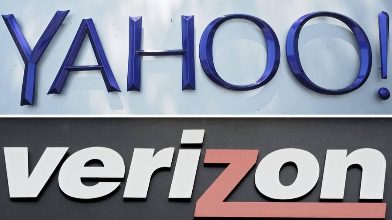 Verizon: Εξαγορά της Yahoo με 4,8 δισ. δολάρια