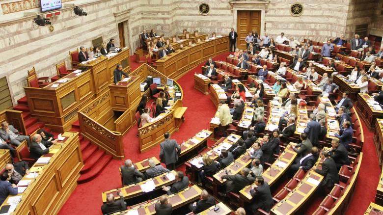 Η συζήτηση στη Βουλή για την πρόταση της ΝΔ για εξεταστική επιτροπή για το Plan X