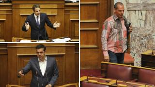 Στην Ολομέλεια της Βουλής η πρόταση ΝΔ για εξεταστική για το plan X Βαρουφάκη