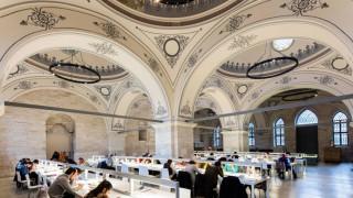 Το Βυζάντιο ζει στα θεμέλια της παλαιότερης βιβλιοθήκης της Κωσταντινούπολης