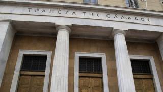 ΤτΕ: Οι προϋποθέσεις για την άρση των capital controls
