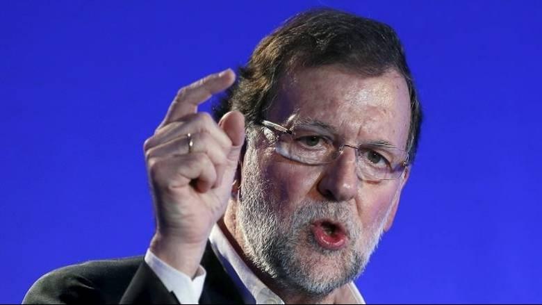 Ισπανία: Σε δίκη παραπέμπεται το Λαϊκό Κόμμα