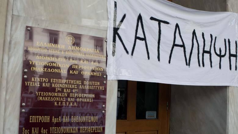 Θεσσαλονίκη: Εκκενώθηκαν τρία υπό κατάληψη κτίρια - 75 προσαγωγές