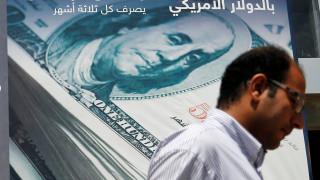 Στο ΔΝΤ προσφεύγει η Αίγυπτος για οικονομική βοήθεια
