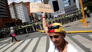 «Βάζει πλάτη» για Βενεζουέλα η Τζαμάικα