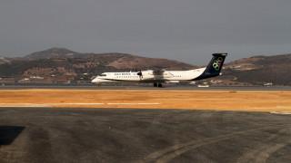 Αυτό είναι το νέο αεροδρόμιο της Πάρου
