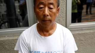 Ιάπωνας συνελήφθη για κατασκοπεία στην Κίνα