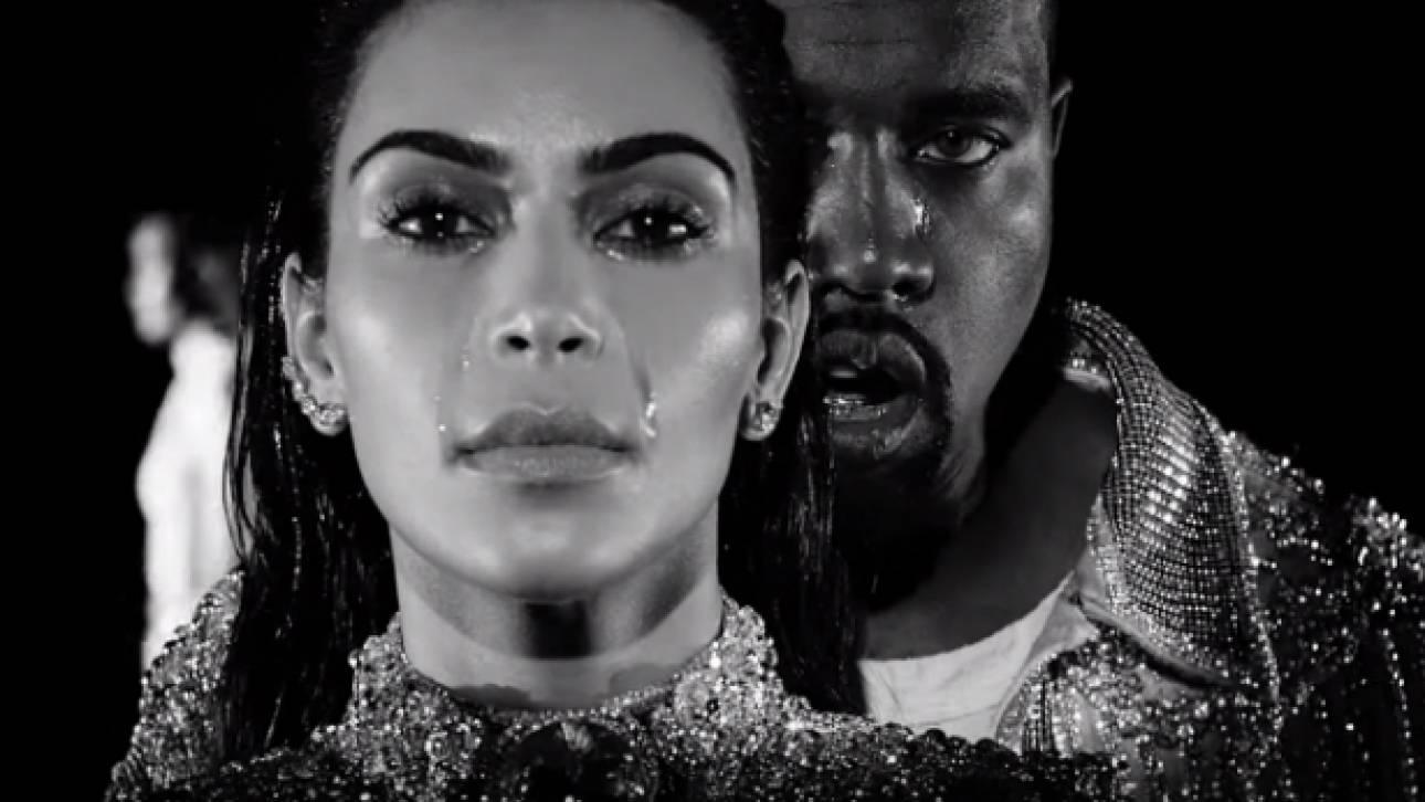 Μαύρο όργιο βίντεο