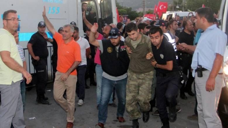 Τουρκία: Ελεύθεροι 750 στρατιώτες