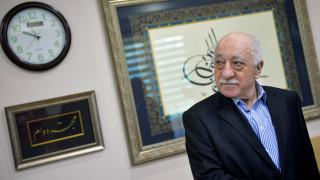 Τουρκία: Η ΜΙΤ αποκρυπτογραφούσε τα μηνύματα του Γκιουλέν