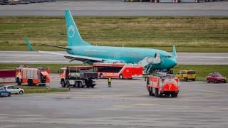 Αεροπλάνο με 200 επιβάτες προσγειώθηκε στο... γρασίδι