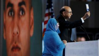Αδαή χαρακτήρισε τον Τραμπ η μητέρα του μουσουλμάνου στρατιώτη που σκοτώθηκε στο Ιράκ