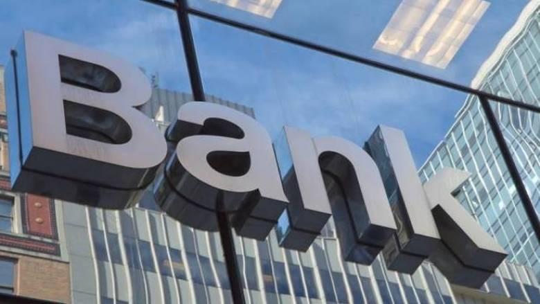 Αποφυγή bail-in για τη διάσωση τραπεζών θέλει ο Ρέντσι