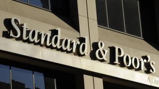 S&P: Αναβάθμιση του αξιόχρεου των τεσσάρων ελληνικών συστημικών τραπεζών