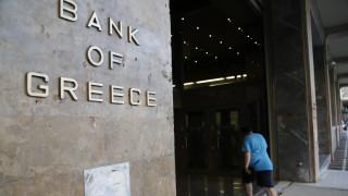 «Κόκκινα δάνεια»: Το νέο τοπίο που διαμορφώνεται για τη ρύθμισή τους