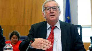 Γιούνκερ: Η Τουρκία δεν γίνεται μέλος της ΕΕ υπό τις παρούσες συνθήκες