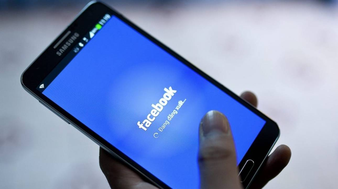 Τη μέθοδο του «clickbait» θα τιμωρεί το Facebook