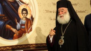 Ο Πατριάρχης Αλεξανδρείας συνάντησε τους Γεν. Προξένους ΗΠΑ και Ρωσίας