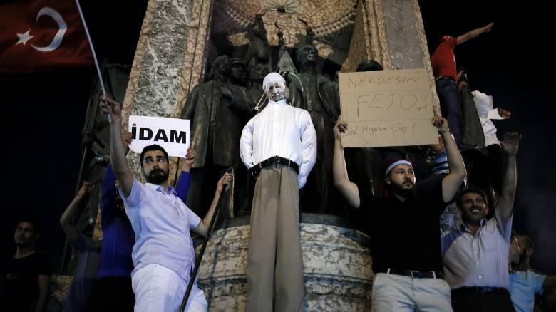 Γερμανίδα υπήκοος κρατείται στην Τουρκία κατηγορούμενη για διασυνδέσεις με το δίκτυο Γκιουλέν